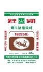 母牛浓缩料182(50)